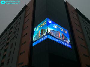广东中山P8LED转角屏