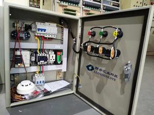 LED配电箱