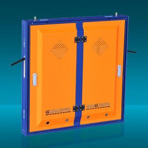 租赁吊装型材铝箱体